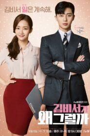 Monshi Kim Cheshe – Duble
