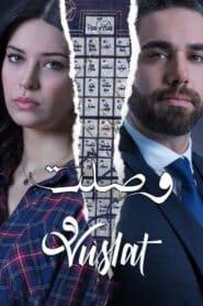Vaslat – Duble Season 1