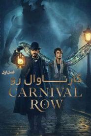Carnival Row | Karnival Ro