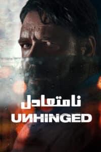 Unhinged | Namoteadel