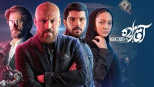 Aghazadeh: 1×14