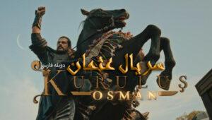 Tasise-Osmani – Duble: 1×6