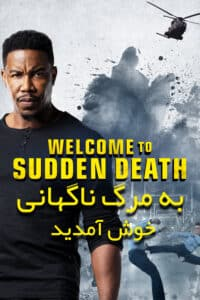 Welcome to Sudden Death | Be Marg Nagehani Khosh Amadid