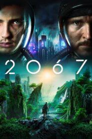 2067-DUBLE