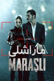 Marashli – Duble
