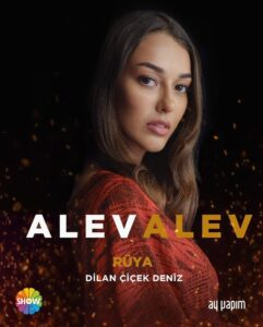 Sholevar – Duble Season 1
