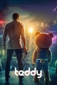 Teddy – Duble Farsi