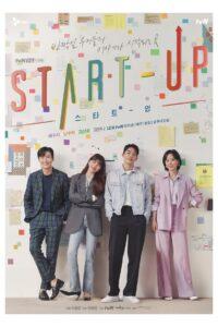 Start-Up Season 1 Duble