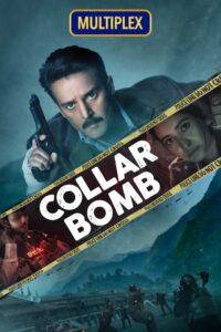 Collar Bomb | Bomb Entehari