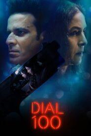Dial 100 | 100 Ra Begir