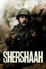 Shershaah | ShirShah